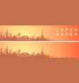 copenhagen beautiful skyline scenery banner vector image