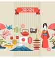 Japan seamless pattern vector image vector image