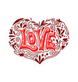 love typography ornament vector image vector image