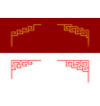 set chinese line corner ornament art vector image