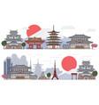 set japanese landscape banners cartoon sketch vector image vector image