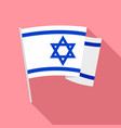 israel flag icon flat style vector image