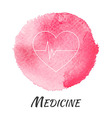 Medicine Heart Pulse Watercolor Concept vector image