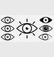 set eye icon eyesight symbol silhouette vector image