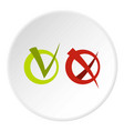 tick and cross in circles icon circle vector image vector image