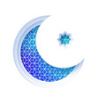 arabic blue crescent moon window arch in paper cut vector image vector image