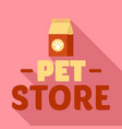 pet store dog food logo flat style vector image vector image