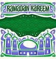 poster for muslim wish ramadan kareem vector image