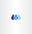 rain logo icon design vector image