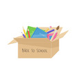school stuff in cardboard box vector image vector image