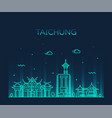 taichung city skyline taiwan linear style vector image vector image