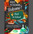 back to school banner template on blackboard vector image vector image