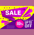 banner sale special offer abstract purple and vector image vector image