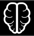 brain the white color icon vector image vector image