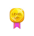 medal award for level up isolated ui game prize vector image