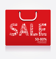 Sale Discount Shopping bag Styled vector image vector image