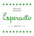 esperanto language day lettering card vector image