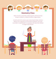 geometry class school education subject teacher vector image vector image