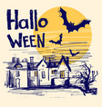 halloween card with text color hand drawn vector image vector image