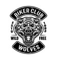 biker club patch or emblem with wolf head vector image