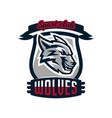 colourful emblem logo sticker aggressive wolf vector image vector image