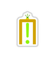 paper sticker on white background airport scanner vector image vector image