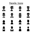 people user icon set in flat style vector image vector image