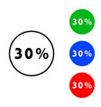 Thirty percent icon vector image