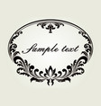 decorative circle frame in vintage style vector image vector image