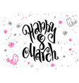 hand lettering greetings text - 8 march vector image