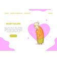 heart failure landing page elderly woman vector image
