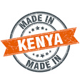 Kenya orange grunge ribbon stamp on white vector image vector image
