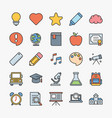 simple set school related vector image vector image