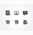 wish list add products and internet icons vector image vector image