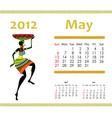 Calendar for 2012 with an african woman