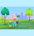 spending time in park mother and child walking vector image