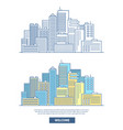 city skyscrapers horizontal banner travel vector image