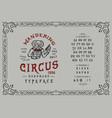font wandering circus vector image vector image