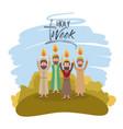 holy week biblical scene vector image