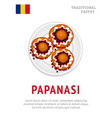 papanasi national romanian dish vector image