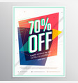 discount voucher with elegant abstract design vector image vector image