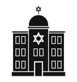 jewish synagogue icon simple style vector image vector image