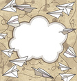 Paper plans border frame vector image vector image