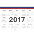 Russian circle calendar 2017 vector image vector image
