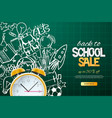 back to school sale template realistic red alarm vector image vector image