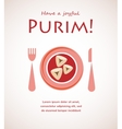 invitation for Purim party and dinner vector image vector image