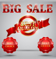 sale-tags-set vector image vector image