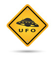 ufo yellow sign vector image vector image