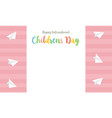 childrens day style cute card collection vector image vector image