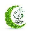 ecofriendly lord ganesha leaves background vector image vector image